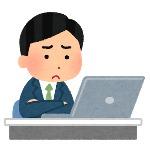 ブログで儲かる方法が知りたい一般人